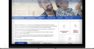 Ингосстрах - страхование ипотеки