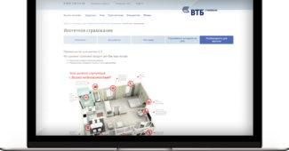 ВТБ - страхование ипотеки